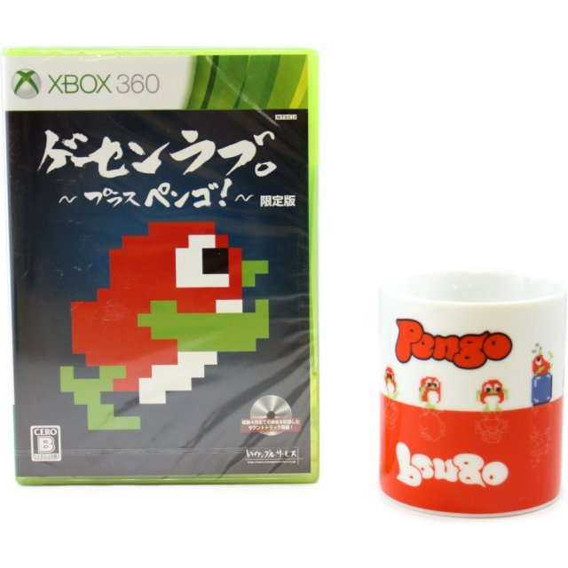 Ge-Sen Love Plus Pengo! [Sega Store Limited Edition]