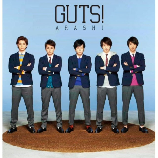 Guts [CD+DVD Limited Edition]