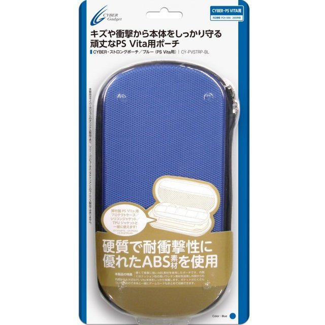 Strong Pouch for PS Vita (Blue)