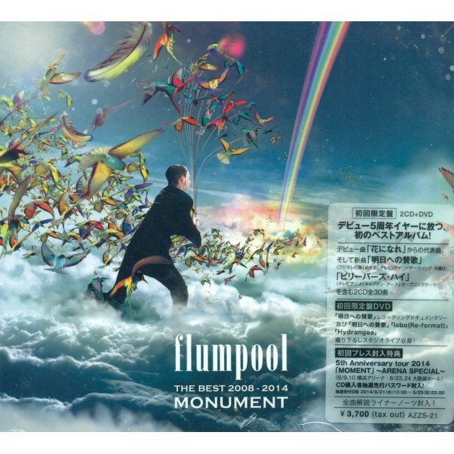 The Best 2008-2014 Monument [2CD+DVD Limited Edition]