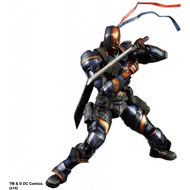 Batman Arkham Origins Play Arts Kai: Deathstroke