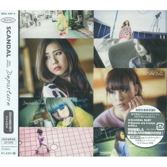 Departure [CD+DVD Limited Edition Type B]