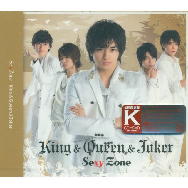 King & Queen & Joker [CD+DVD Limited Edition Type K]