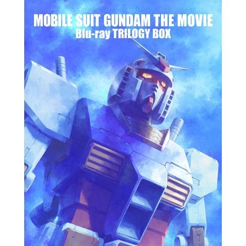 Mobile Suit Gundam Movie Blu-ray Trilogy Box [Limited Pressing]