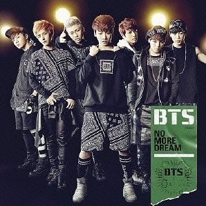 No More Dream - Japanese Ver. [CD+DVD Limited Edition Type A]