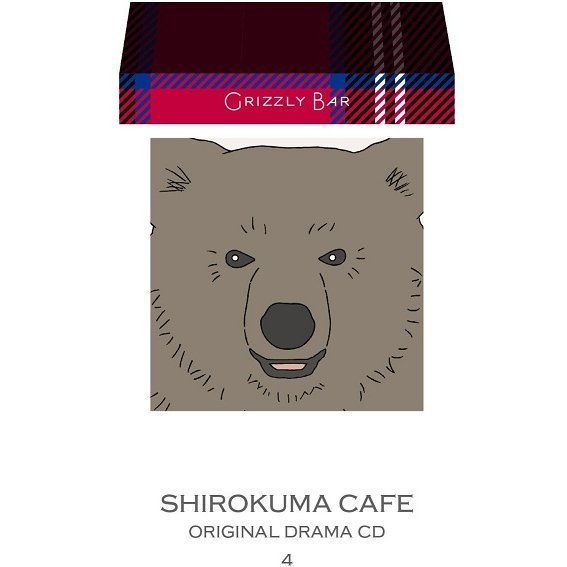 Shirokuma Cafe Original Drama Cd 4 Grizzly Bar