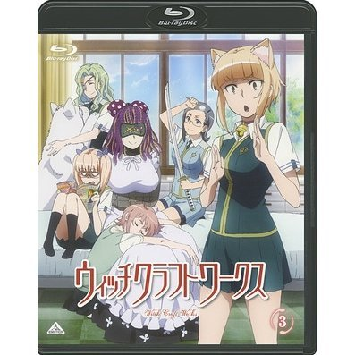 Witch Craft Works Vol.3 [Limited Edition]