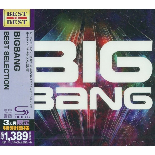 Bigbang Best Selection [SHM-CD Limited Edition]