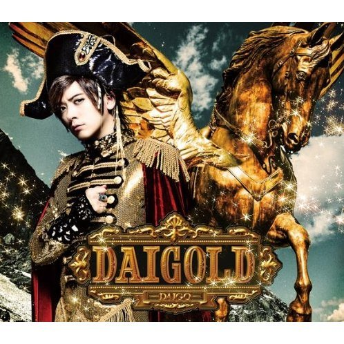 Daigold [CD+DVD Limited Edition Type A]