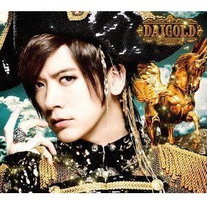 Daigold [CD+DVD Limited Edition Type B]