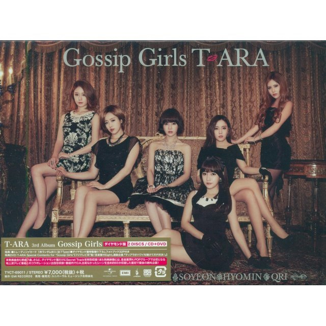 Gossip Girls Diamond Edition [CD+DVD+Photobook Limited Edition]
