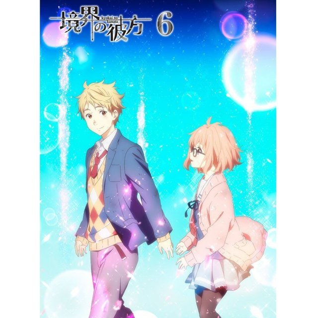 Beyond The Boundary Vol.6