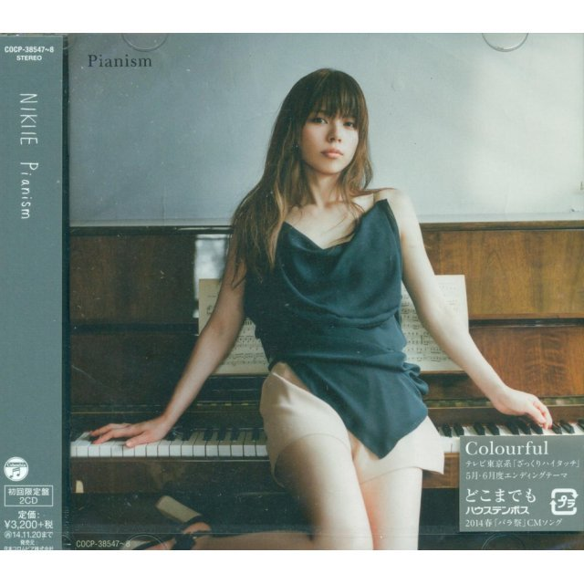 Pianism [Limited Edition]