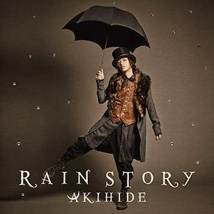 Rain Story [CD+DVD Limited Edition]