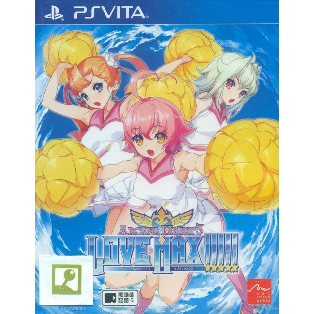 Arcana Heart 3 Love Max!!!!! (Japanese)