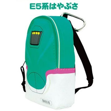 Dentama Mini Backpack: E5 Hayabusa