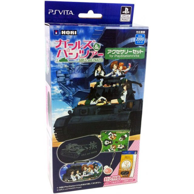 Girls & Panzer Accessory Set for Playstation Vita Slim