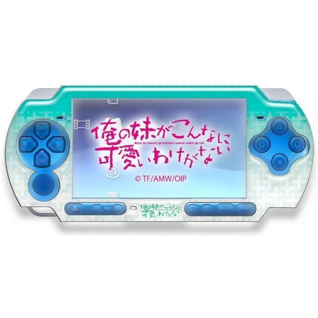 Ore no Imouto ga Konna ni Kawaii Wake ga nai Jewel cover for PSP-3000