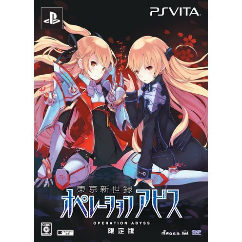 Tokyo Shinseiroku: Operation Abyss [Limited Edition]