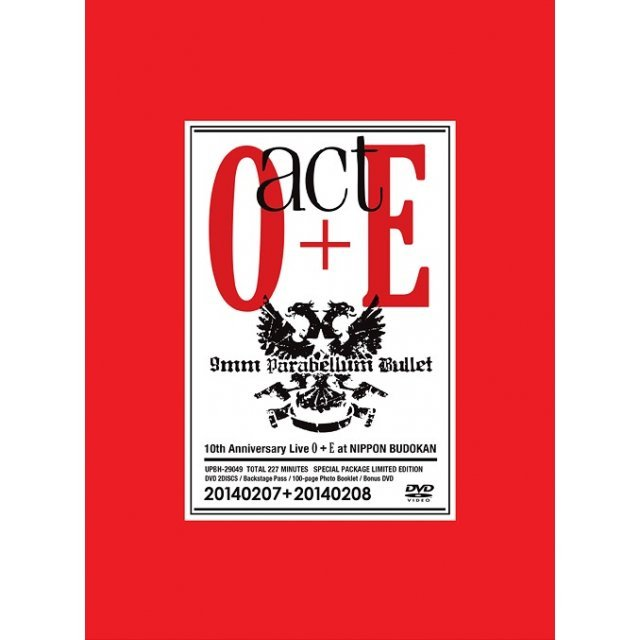 Act O+e Dvd Special Edition [Limited Edition]