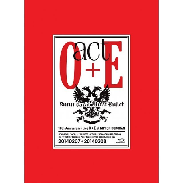 Act O+e Blu-ray Special Edition [Limited Edition]