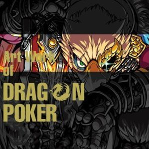 Art Work of DragonPoker