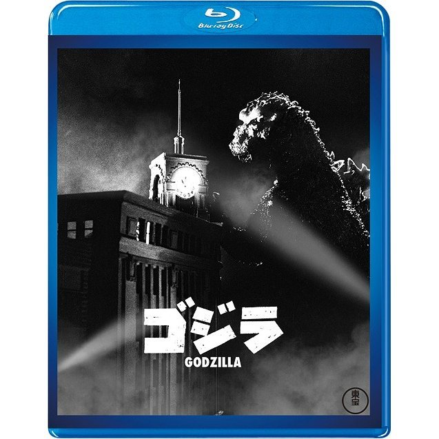 Godzilla [60th Anniversary Edition]