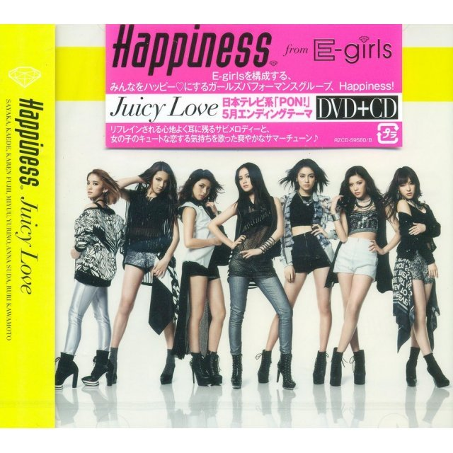 Juicy Love [CD+DVD Limited Edition]
