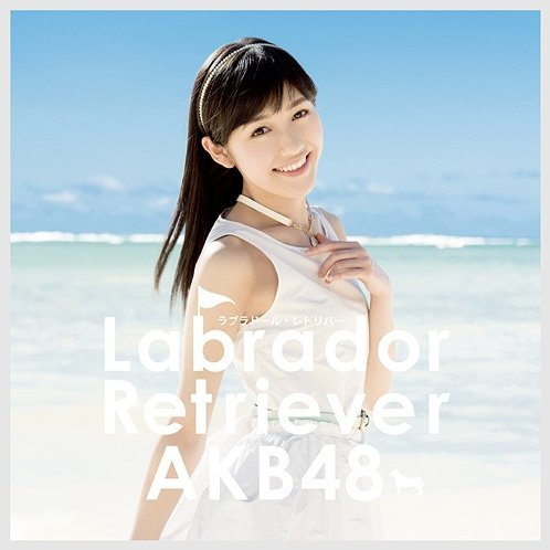 Labrador Retriever [CD+DVD Type 4]