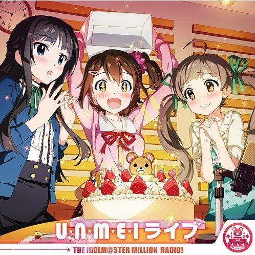 Idolm@ster Million Live Idolm@ster Million Radio Theme Song [CD+Blu-ray Limited Edition Type B]