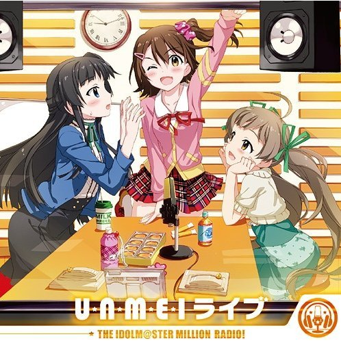 Idolm@ster Million Live Idolm@ster Million Radio Theme Song
