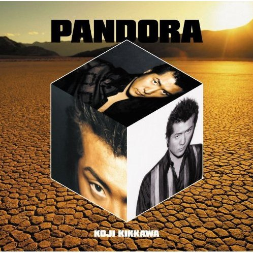 Pandora [SHM-CD Limited Edition]