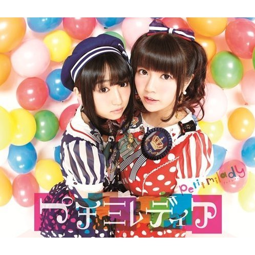 Petitmiladear Blue Na Hi Mo Genki Ni Nareru Limited Edition [CD+Blu-ray Limited Edition]