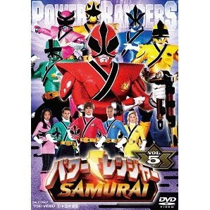 Power Ranger Samurai Vol.5