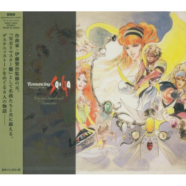 Romancing SaGa Original Soundtrack Remaster