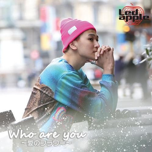 Who Are yYou - Ai No Flower Kyu Min Ver. [CD+DVD Limited Edition]
