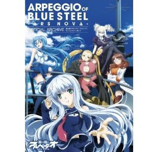 Arpeggio of Blue Steel - Ars Nova Official Archive