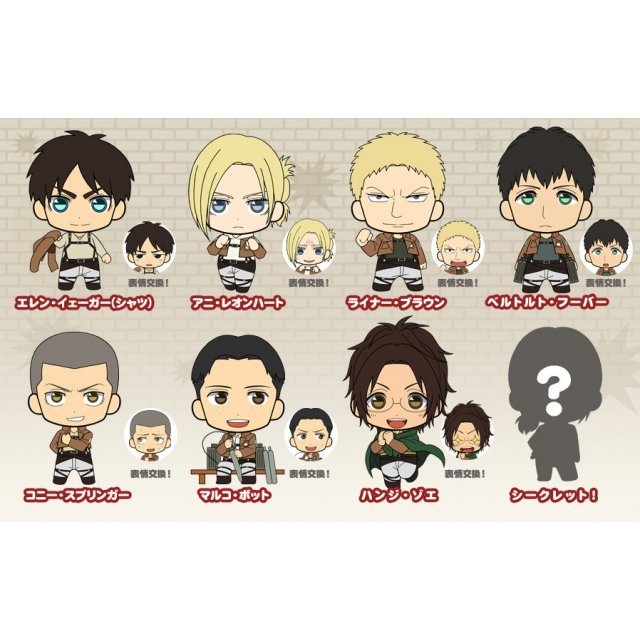 Good Smile Picktam!: Attack on Titan - Part 2 (Set of 8 pieces)