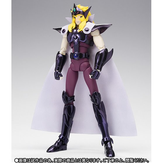 Saint Cloth Myth Saint Seiya: Lizard Misty (Surplice)