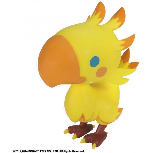 Theatrhythm Final Fantasy Static Arts Mini Figure: Chocobo