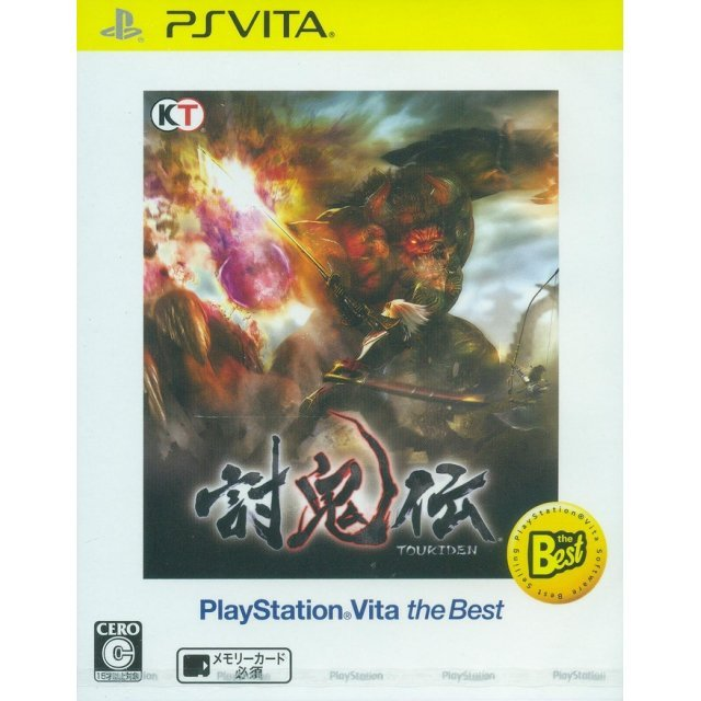 Toukiden (Playstation Vita the Best)