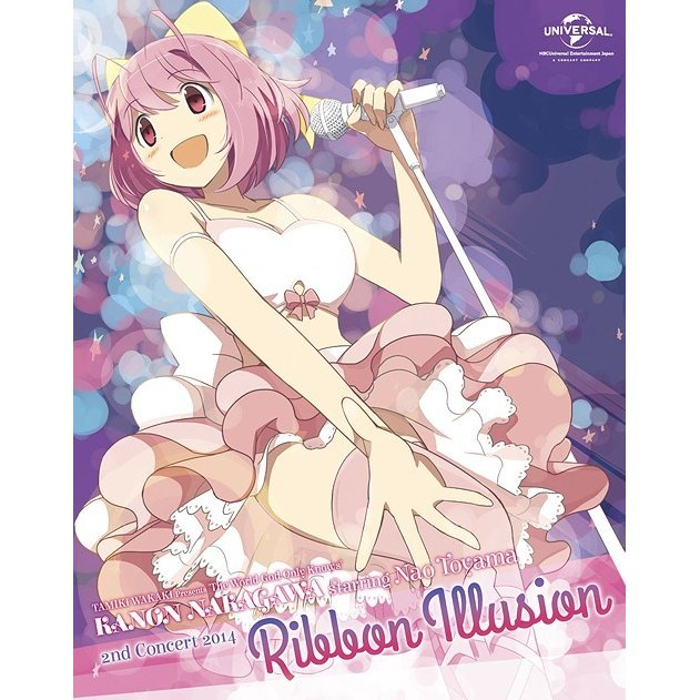 2nd Concert Ribbon Illusion [Limited Edition]