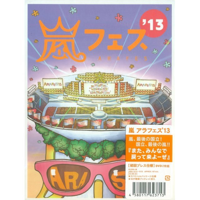 Arashi Arafes'13 National Stadium 2013 [First Press Limited Edition]