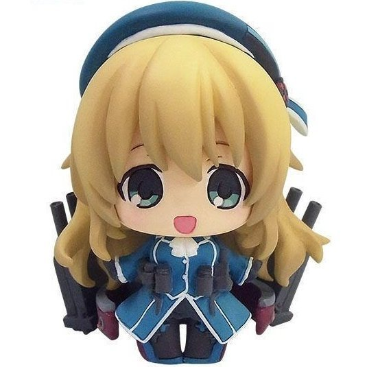 Color Collection DX Kantai Collection Trading Figure