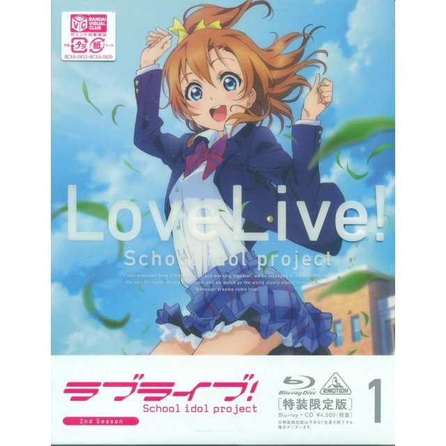 LoveLive! 2nd Season Vol.1 [Limited Edition]