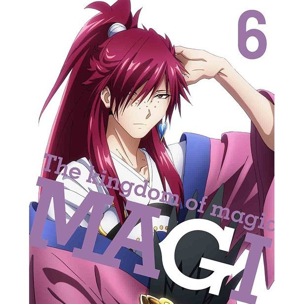 Magi: The Kingdom Of Magic 6 [Limited Edition]