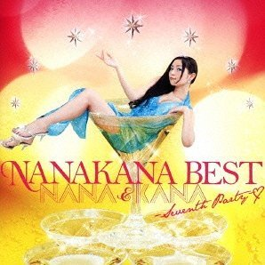 Nanakana Best Nana & Kana - Seventh Party [Kana Ver.]