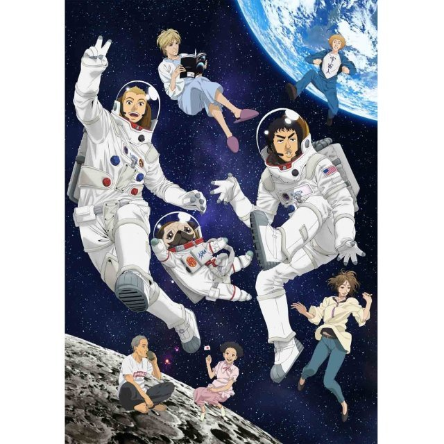 Space Brothers Blu-ray Disc Box 2nd year 8 [Limited Edition]