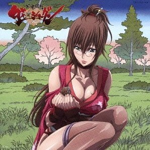 Upon A Star (Fuun Ishin Daishogun Outro Theme) [CD+DVD Limited Edition]