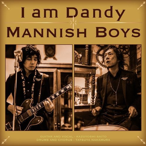 I Am Dandy [Limited Edition]